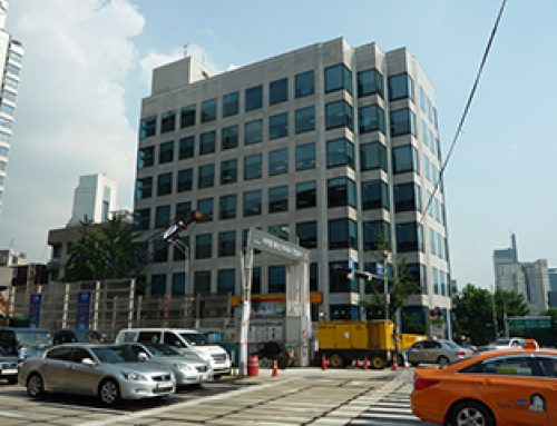 삼성동 삼하빌딩